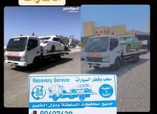 رافعه سحب وقطر السيارات خدمة24