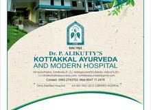 Ayurvedic Health Spa