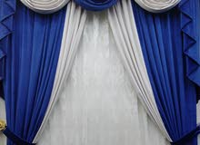 Curtain shop  _ New curtain making and fixing available