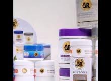 منتجات التجميل للشعر والبشرة والاظافر