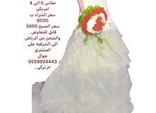 فستان زواج مختارات العبد الواحد