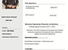 مهندس ميكانيك وانتاج الآلات وفني نجارة