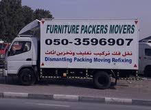 نور الإمارات نقل اثاث دبي فجيره فجيره