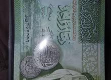 عملة اردني