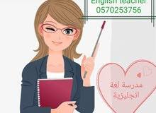 معلمة لغة انجليزية مدرسة انجليزي