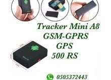 جهاز تتبع صغير وتحديد مواقع GPS والمراقبة الصوتية مع نظام الاستغاثة