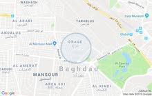 بغداد الزعفرانية