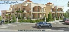 شقة 130م للبيع - طرابلس