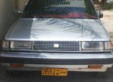Gasoline Fuel/Power   Toyota Cressida 1989