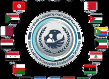 الألسن للغات والترجمة المعتمدة لجميع السفارات والقنصليات