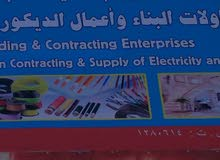 we need Indian electrician and plumber urgently