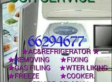We do the all tapy Ac. Works. Services, maintaines, refiar.also sale old Ac.& bu