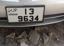رقم سيارة رباعي للبيع بسعر التكلفة