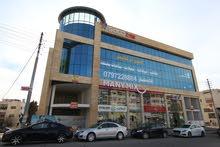 مكاتب للبيع بمساحات مختلفه من 50م - 130م في منطقة البيادر في افخم مركز تجاري في