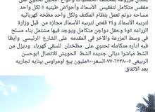 بستان للبيع على شاطيء نهر دجله 13دونم نص طابو زراعي ونص اميريه تحتوي على مظختان