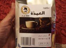 قهوة عربيه ممتازة