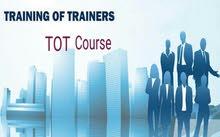 """دورة """"تدريب وإعداد المدربين - TOT -"""""""