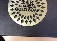 صابون الذهب بلاجي تشاندان