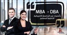 تم فتح باب التسجيل فى MBA - DBA