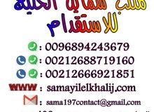 متوفر لدينا من المغرب كوافيرات شاملات و موظفات تجميل هاتف 00212688719160