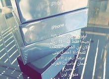 New Elephone  for sale in Najran
