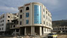 عماره تجاريه سكنيه للبيع في صنعاء