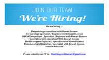 We are hiring medical team  /- مطلوب طاقم طبى