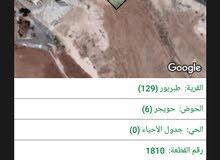 طبربور ابوعليا بجانب دوار العودات بسعر مغري جدا