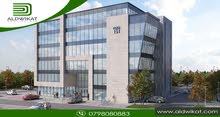 مجمع تجاري للبيع في منطقة شارع الجامعة الاردنية مساحة الارض 835 م مساحة بناء 4000 م