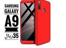 كفرات360 درجة للهاتف samsung Galaxy A9 2018
