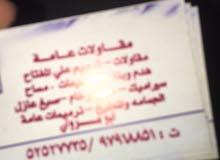 الكويت97918851