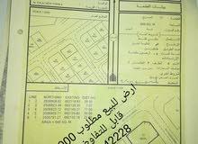 ارض للبيع مطلوب 10000 قابل للتفاوض