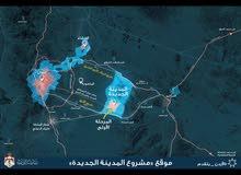 للبيع ارض 10 دونم في الموقر بركه مغاير سعود