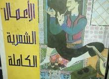 التحرير جوار الشطفه مكتبه النهضه الاكاديميه