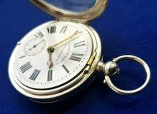 ساعة جيب كلاسيكية
