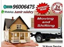 shifting service transport