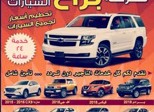 Per Year rental 2019AutomaticNot defined is available for rent