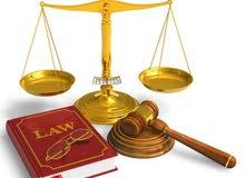 افضل المحامون لكافه المسائل القانونيه