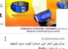 حزام التنحيف الخصر الرجاج مع جهاز بيلي انجل