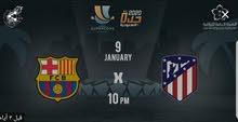 تذاكر برشلونة و اتلتكو مدريد  كأس السوبر الإسباني