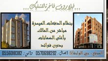 250 sqm Unfurnished apartment for sale in Jeddah
