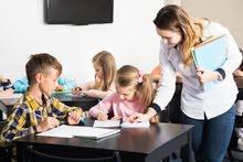 مطلوب معلمات بدوام مسائي في العين