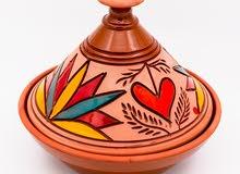 Moroccan Tajine artistically colored embossed design 32cm
