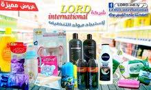 شركة لورد الدولية للاستراد مواد التنظيف بحاجة الى مسوقين