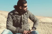 بغداد الدوره