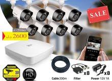 كاميرات داخلية وخارجية  عالية الجودة من شركة الحصن الحديث 2600 بدلا من 2880