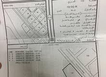 أرض فبدية /الواصل / قريب المزدوج الجديد