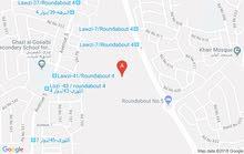 ارض استثمارية للبيع في مدينه حمد دوار2 اللوزي مع رخصة