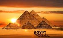 شركة عالمنا للسفر والسياحة️ تاشيرة   مصر خلال 5 الى 7 أيام  بأسعار مناسبة ومنافسة 270 دولار