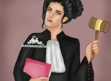 مطلوب محامية للعمل في مكتب محاماة